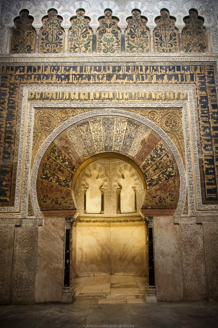 Mihrab mezquita de c rdoba cordoba c rdoba for El ceramista cordoba