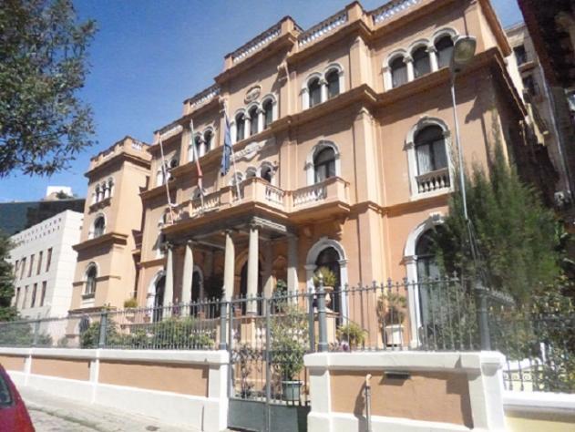 Instituto italiano casa de los italianos barcelona - Los italianos barcelona ...