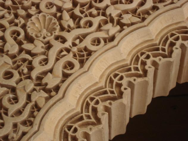 Palacio de la alhambra decoraci n granada - Decoracion granada ...